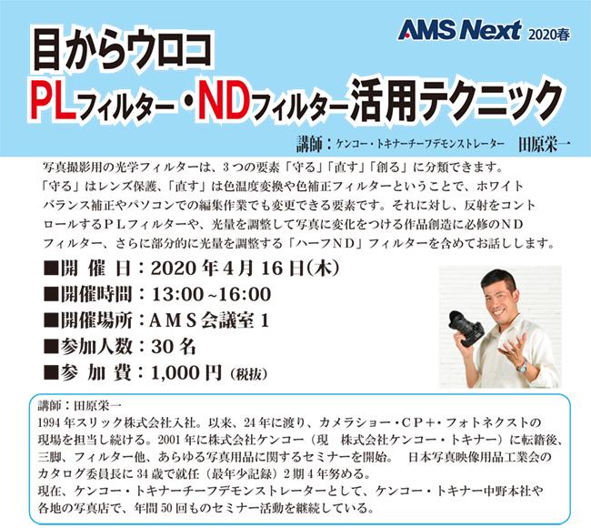 mekarauroko_hp.jpg