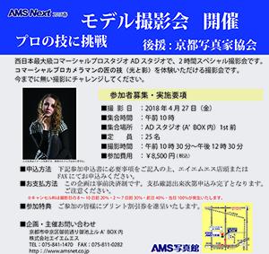 model_hp_.jpg
