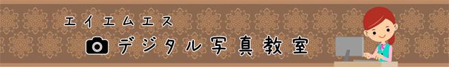 sm_20161222.jpg