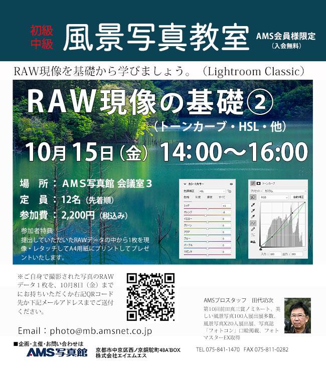 web-20211015_.jpg