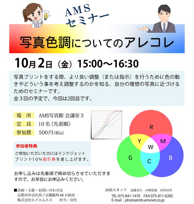 web_20201002_workshop.jpg