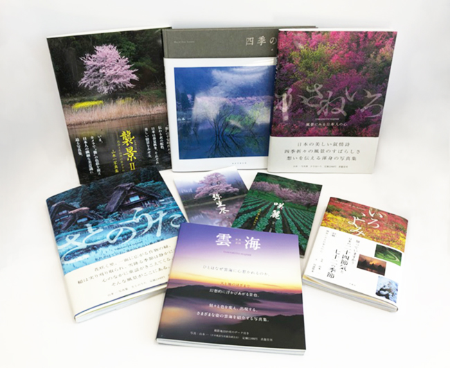 yamamotohajime_book_hp.jpg